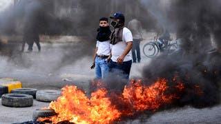 اقتصاد العراق... مزيد من التأزم على وقع الاحتجاجات وخسائر النفط
