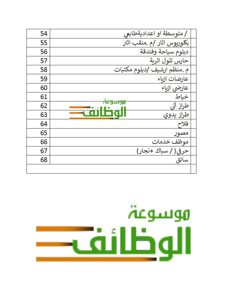 hathalyoum.net/up/upp/Page_2