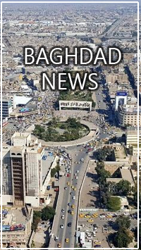News Baghdad Today