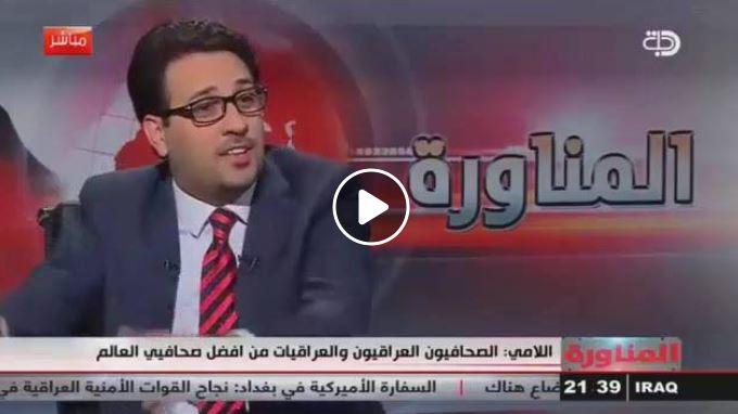 بالفيديو.. نقيب صحفيي العراق مؤيد اللامي يخرج عن صمته بشأن سهير القيسي