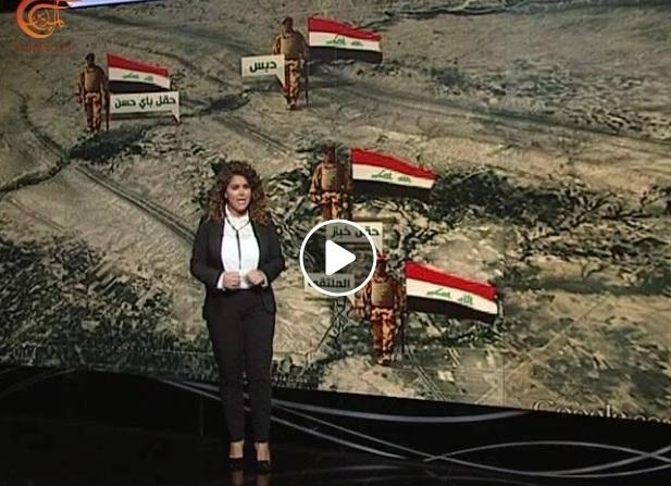 بالفيديو .. ما هي المناطق التي تمت السيطرة عليها في كركوك؟